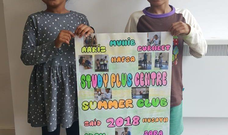 Summer Club 2018